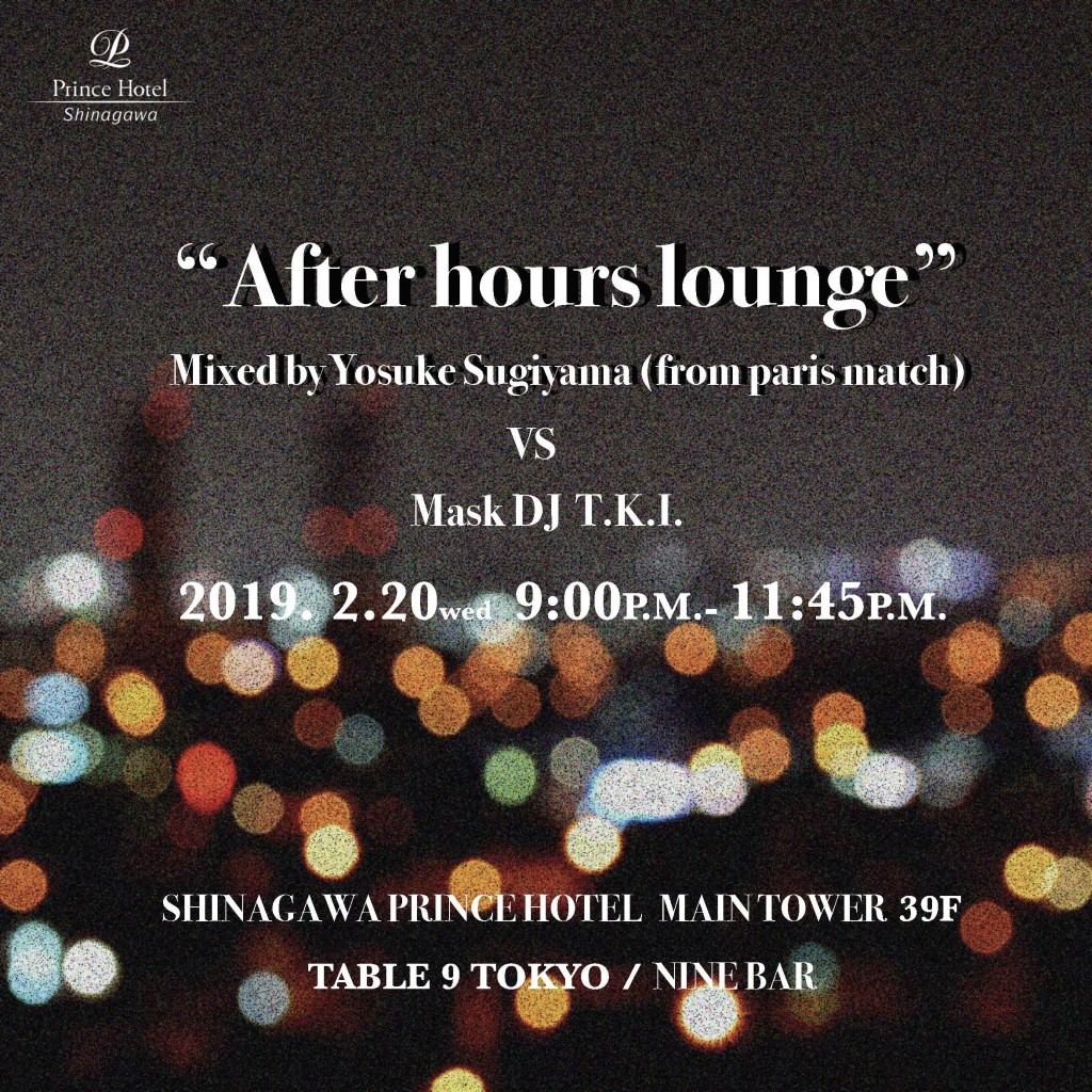 After hours lounge sns 0207訂正