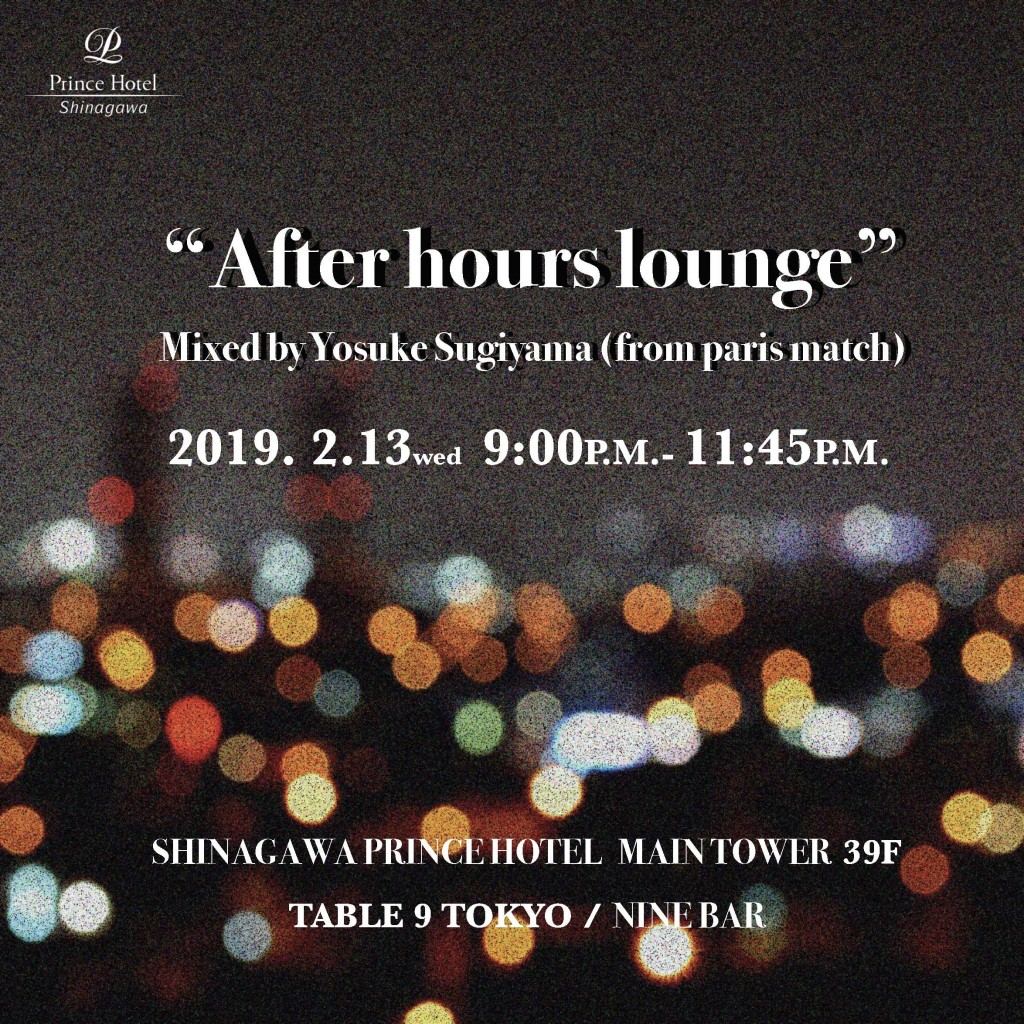 After hours lounge sns0213